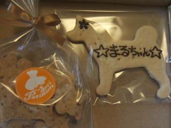 クリスマス2013クッキー.JPG
