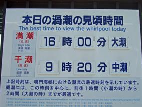 徳島視察26.jpg
