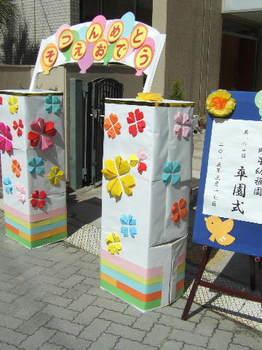 明星幼稚園2015g.JPG
