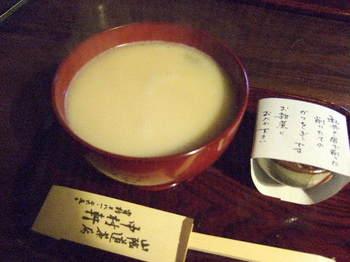 桂離宮2014b.JPG