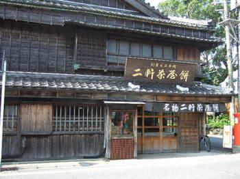 伊勢路09.JPG